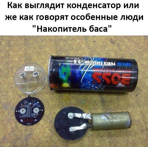 Накопитель ионистор