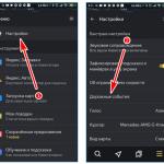 Dorozhnye-sobytiya-Yandex