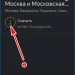 Skachat-karty-Yandex